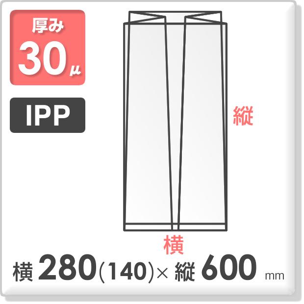 IPP食パン3斤用