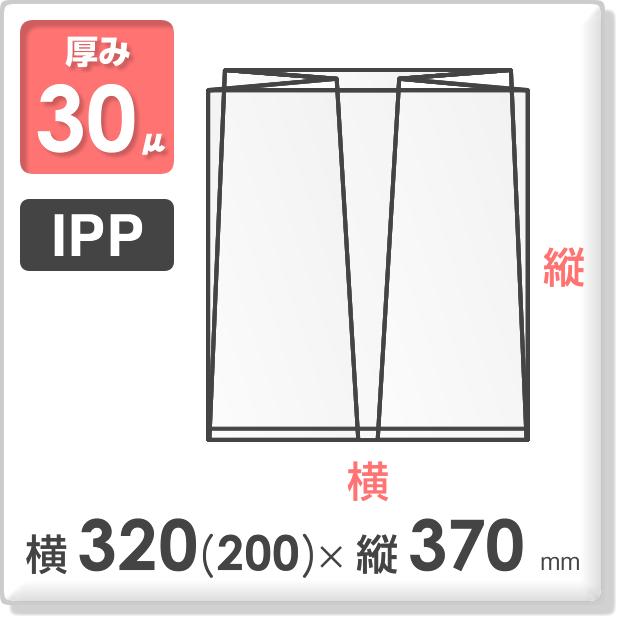 IPP食パン1.5斤用