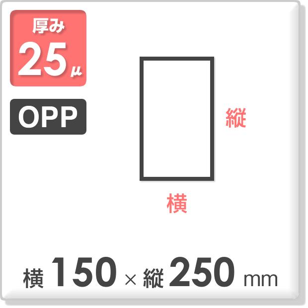 ボードンレックス NO.9(穴なし)150×250mm