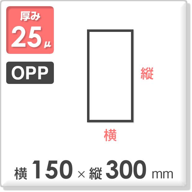 ボードンレックス NO.5(穴なし)150×300mm