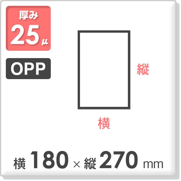 ボードンレックス NO.10(穴なし)180×270mm