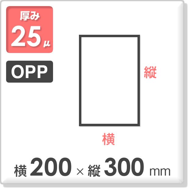 ボードンレックス NO.11(穴なし)200×300mm