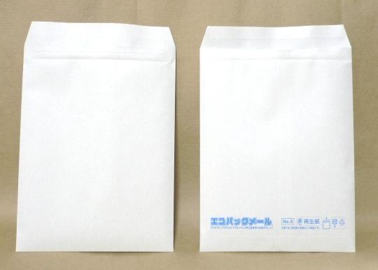 クッション封筒(エアマット付封筒)DVD用の写真