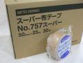 布テープ(日東電工#757スーパー)ケースの写真