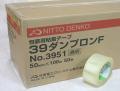透明OPPテープ(日東電工#3951)ケースの写真