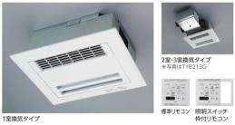 TOTO 浴室換気乾燥機