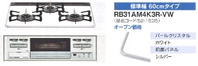 RB31AM4K3R-VW