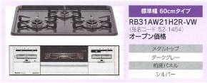 RB31AW21H2R-VW