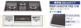 RB31AW21K1R2-VW