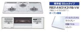 RB31AW21K31R8-VW