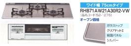 RHB71AW21A30R2-VW