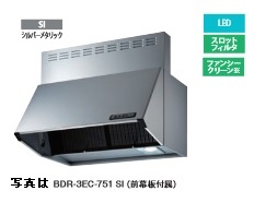 富士工業 レンジフード BDR-3EC