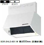 富士工業 レンジフード BDR-3HLD