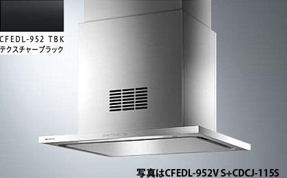 CFEDL-952V TBK