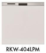 RKW-404LPM