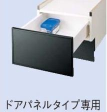 Panasonic FULLオープン用ドアパネルタイプ専用下部収納キャビネット N-PC450K