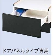 Panasonic FULLオープン用ドアパネルタイプ専用下部収納キャビネット N-PC600K