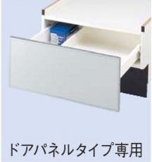 Panasonic FULLオープン用ドアパネルタイプ専用下部収納キャビネット N-PC600S