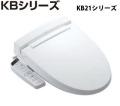 CW-KB21QC