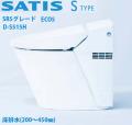 D-S515H