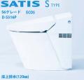 D-S516P