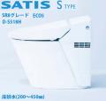 D-S518H