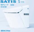 D-S518S
