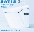 D-S525ST