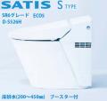 D-S526H