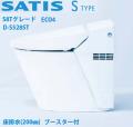 D-S528ST