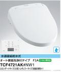 TCF4721AK