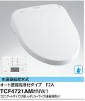 TCF4721AM