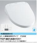 TCF4831AM