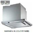 富士工業 レンジフード SACR-901
