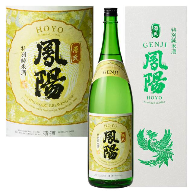 特別純米酒鳳陽源氏1800mlカートン