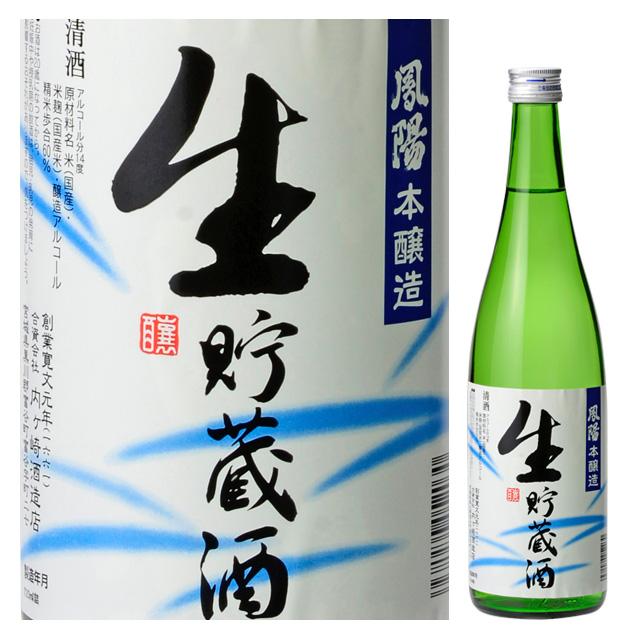 本醸造鳳陽生貯造酒720mL