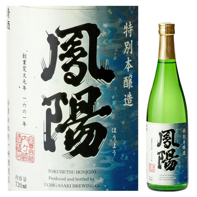 特別本醸造鳳陽720mL