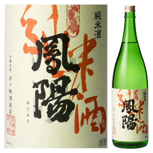 純米酒鳳陽1800mL