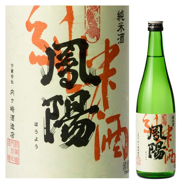 純米酒鳳陽720mL