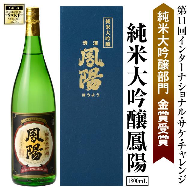 純米大吟醸鳳陽1800mL