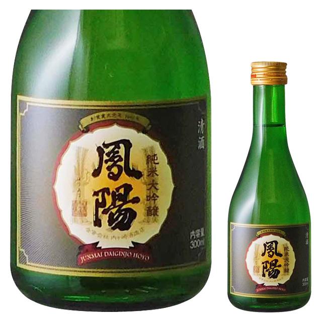 純米大吟醸鳳陽300mL