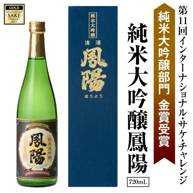 純米大吟醸鳳陽720mL