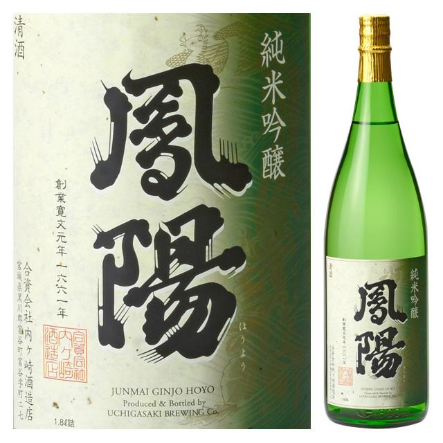 純米吟醸酒鳳陽1800mL