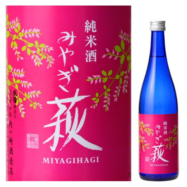 純米酒みやぎ萩700mL