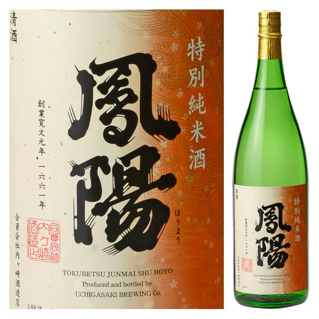 特別純米酒鳳陽1800mL
