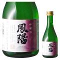 吟醸酒鳳陽300mL