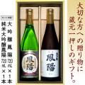 鳳陽 吟醸の調べHG-01