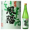 超辛口純米酒鳳陽720mL