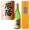 特別純米酒鳳陽720mLカートン付