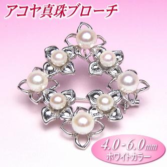 アコヤ真珠ブローチ(4.0-6.0mm)